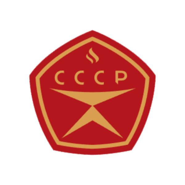 СССР 50 г.